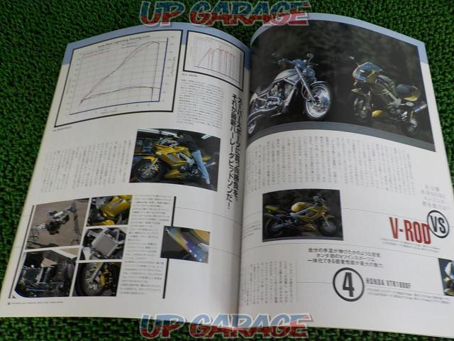 Harley-Davidson V-ROD BOOK List price 1714--02