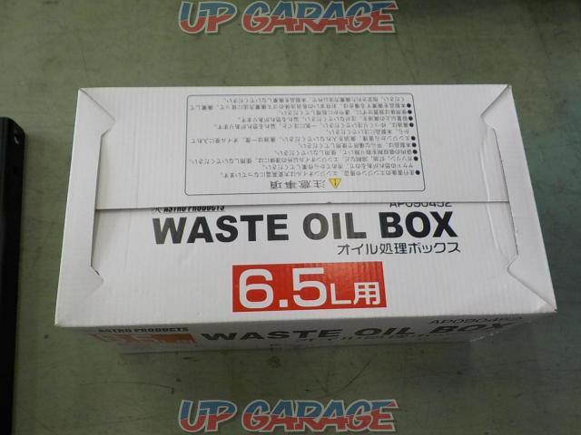 ASTRO PRODUCTS WASTE IOL BOX 6.5L-01