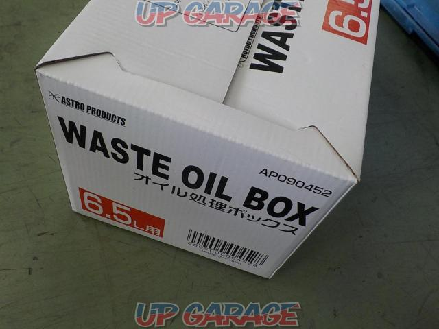 ASTRO PRODUCTS WASTE IOL BOX 6.5L-03