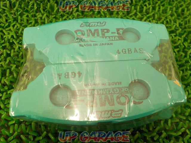 Projectμ (project μ) COMP-B for GYMKHANA Brake pad-02
