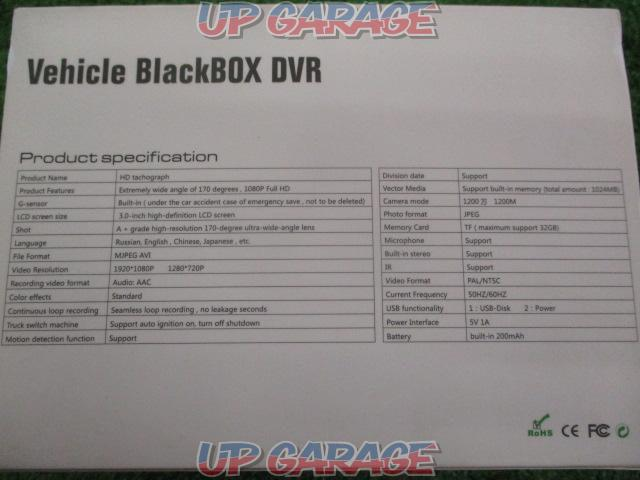 Vehicle BlackBOX DVR-03