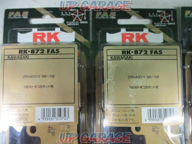 RK (Aruke) FINE ALLOY 55PAD Brake pads front and rear set ZRX400 / Ⅱ-02