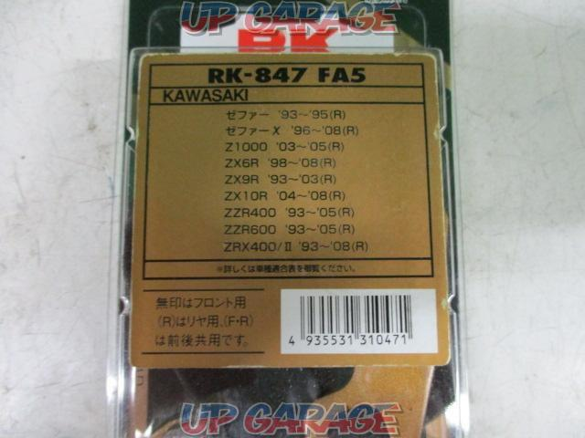 RK (Aruke) FINE ALLOY 55PAD Brake pads front and rear set ZRX400 / Ⅱ-03