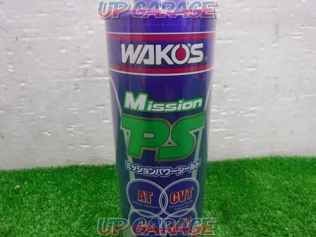 WAKO`S G133 Mission Power Shield-02