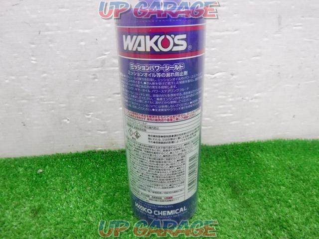 WAKO`S G133 Mission Power Shield-03