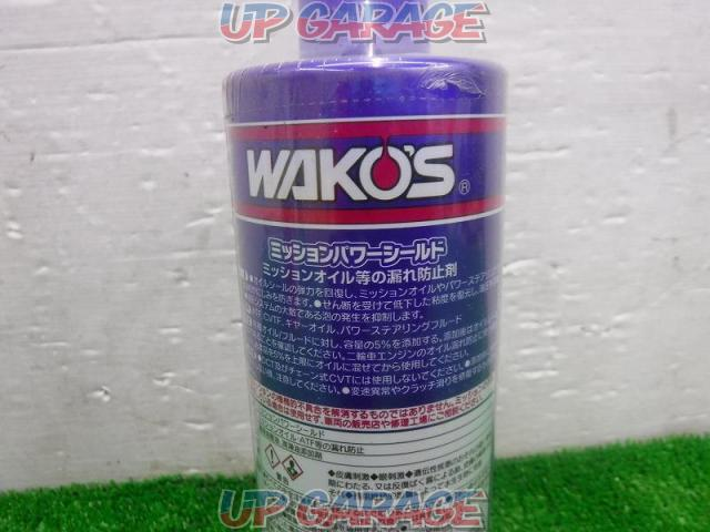 WAKO`S G133 Mission Power Shield-04