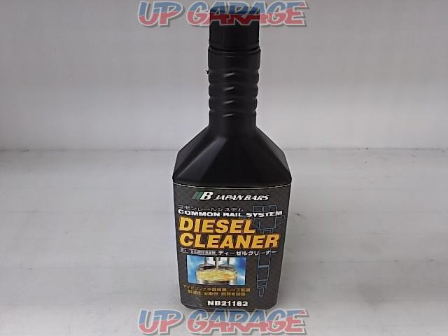 JAPANBARS Diesel fuel additives Diesel cleaner-01