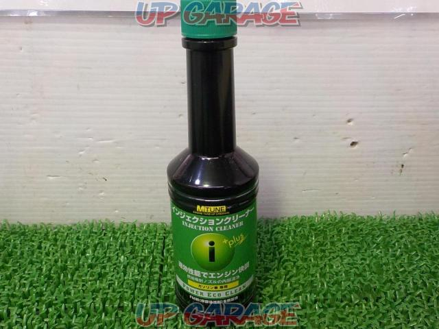 MTUNE Injection cleaner PLUS-01