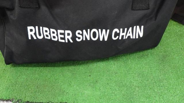 RUBBER SNOW CHAIN KR80-02