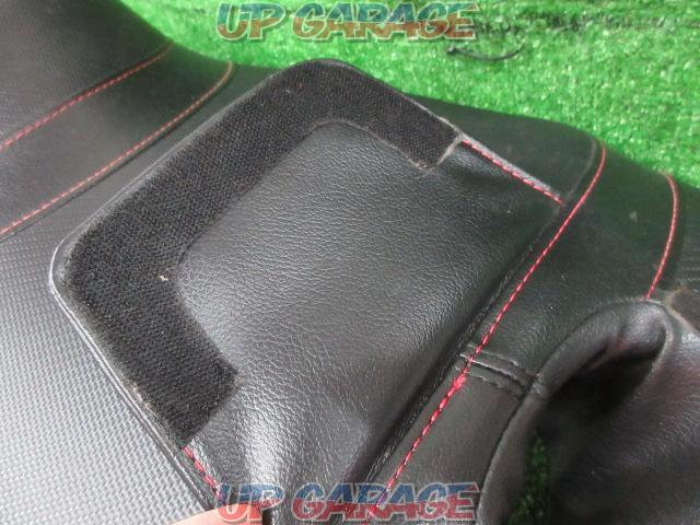 Unknown Manufacturer Custom sheet VMAX (V-MAX) 1200-03