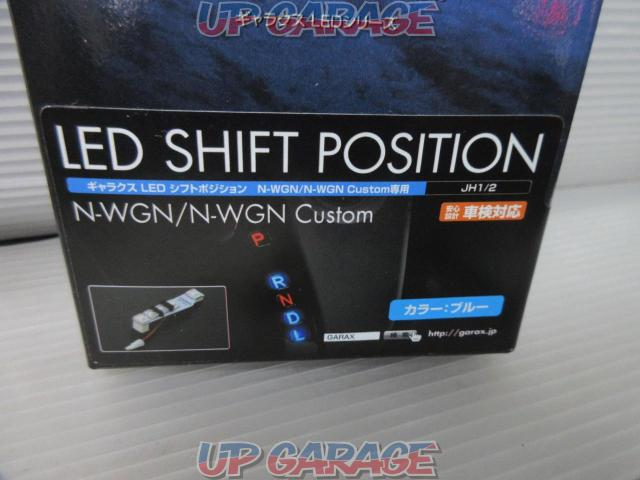 GARAX N-WGN / N-WGN custom LED shift position-03
