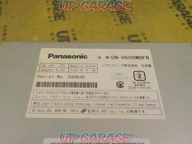 [Subaru BRZ Genuine OP Nabisval genuine Panasonic made CN-H500WDFB-04