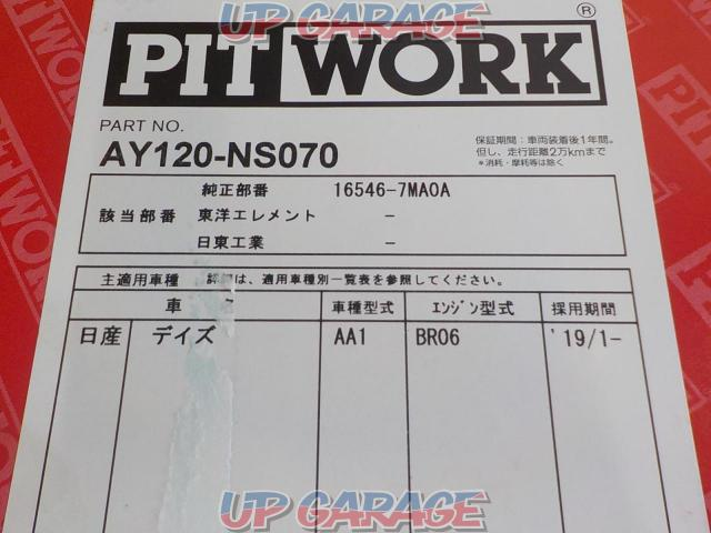 PIT WORK Air filter-02