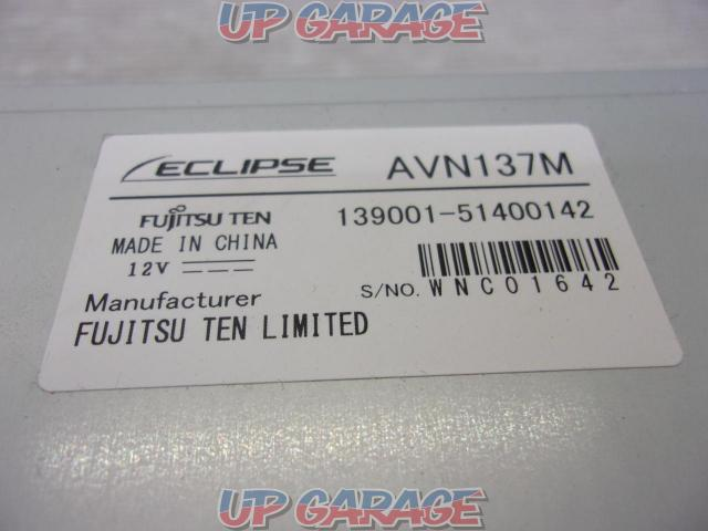 ECLIPSE AVN137M-04