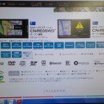 panasonic CN-RE05D RE05WD