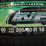 【安い!!】おすすめの国産ミニバン専用タイヤを激安で購入出来ます【厚木・海老名・綾瀬・座間・寒川・伊勢原・愛川・清川エリア】