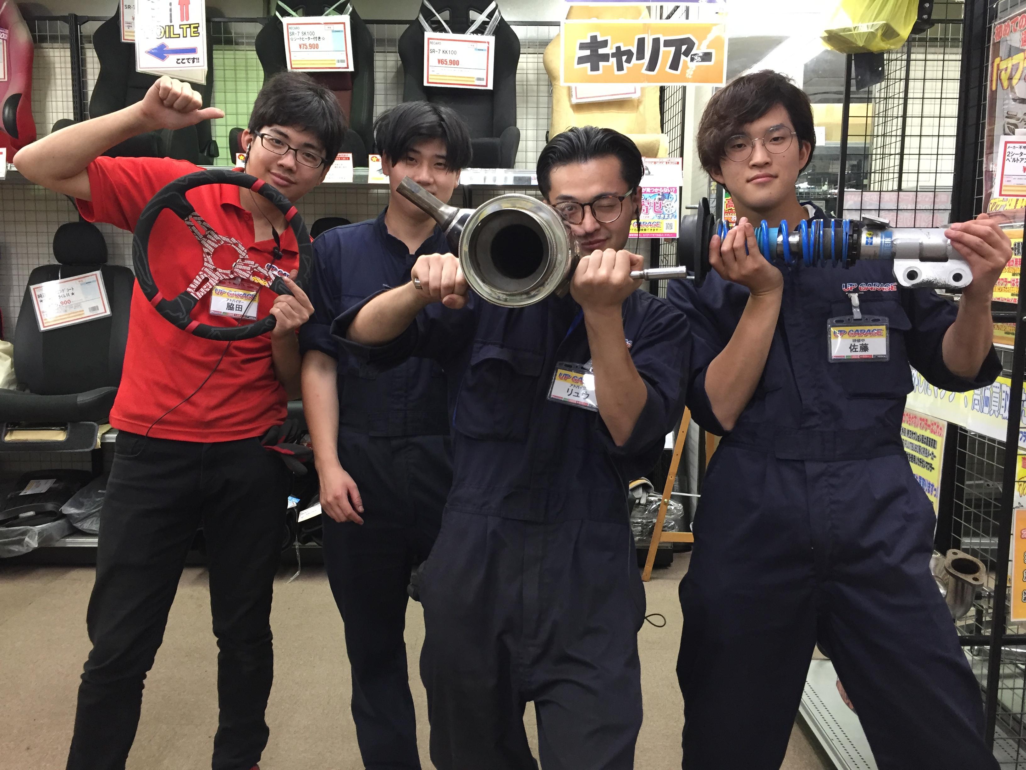 埼玉西浦和店IMG_0402
