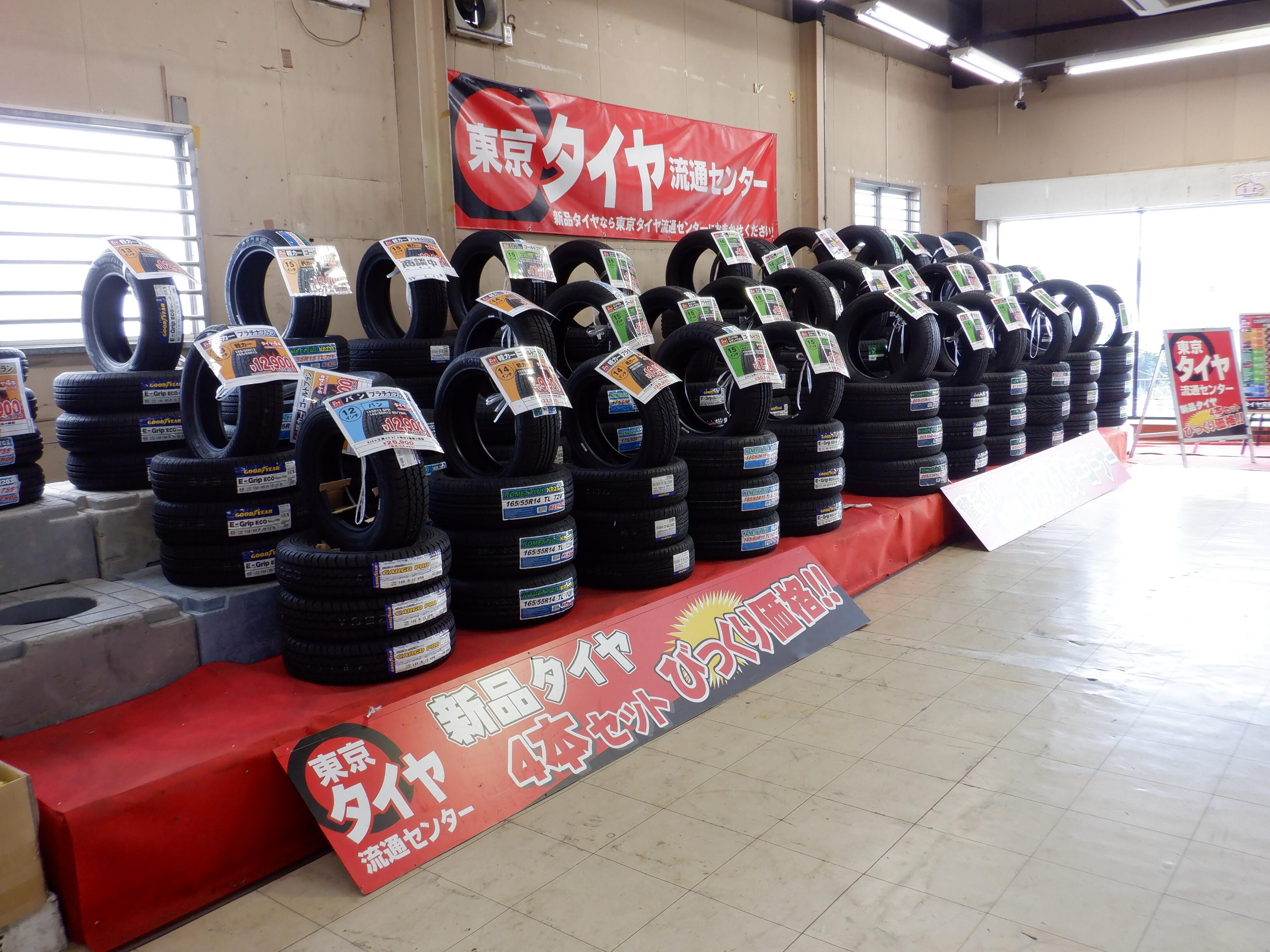 千葉八千代店DSCF3507