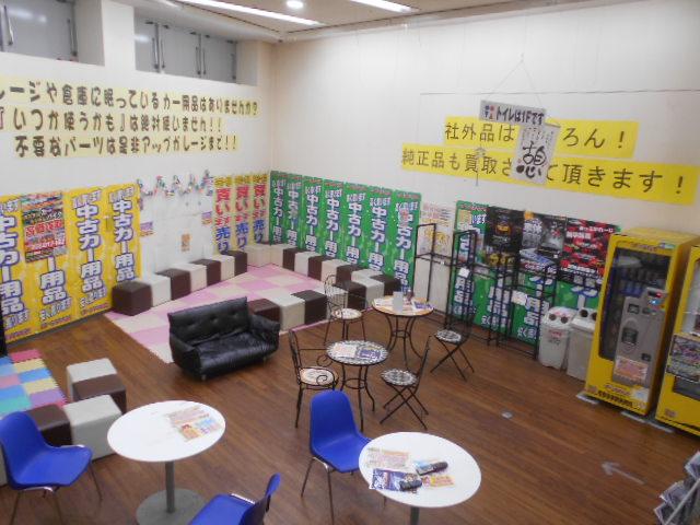 練馬店DSCN6579