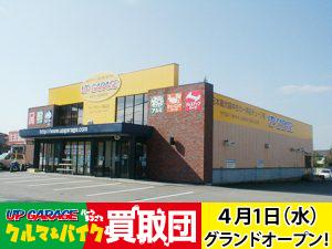 まるごと富山店