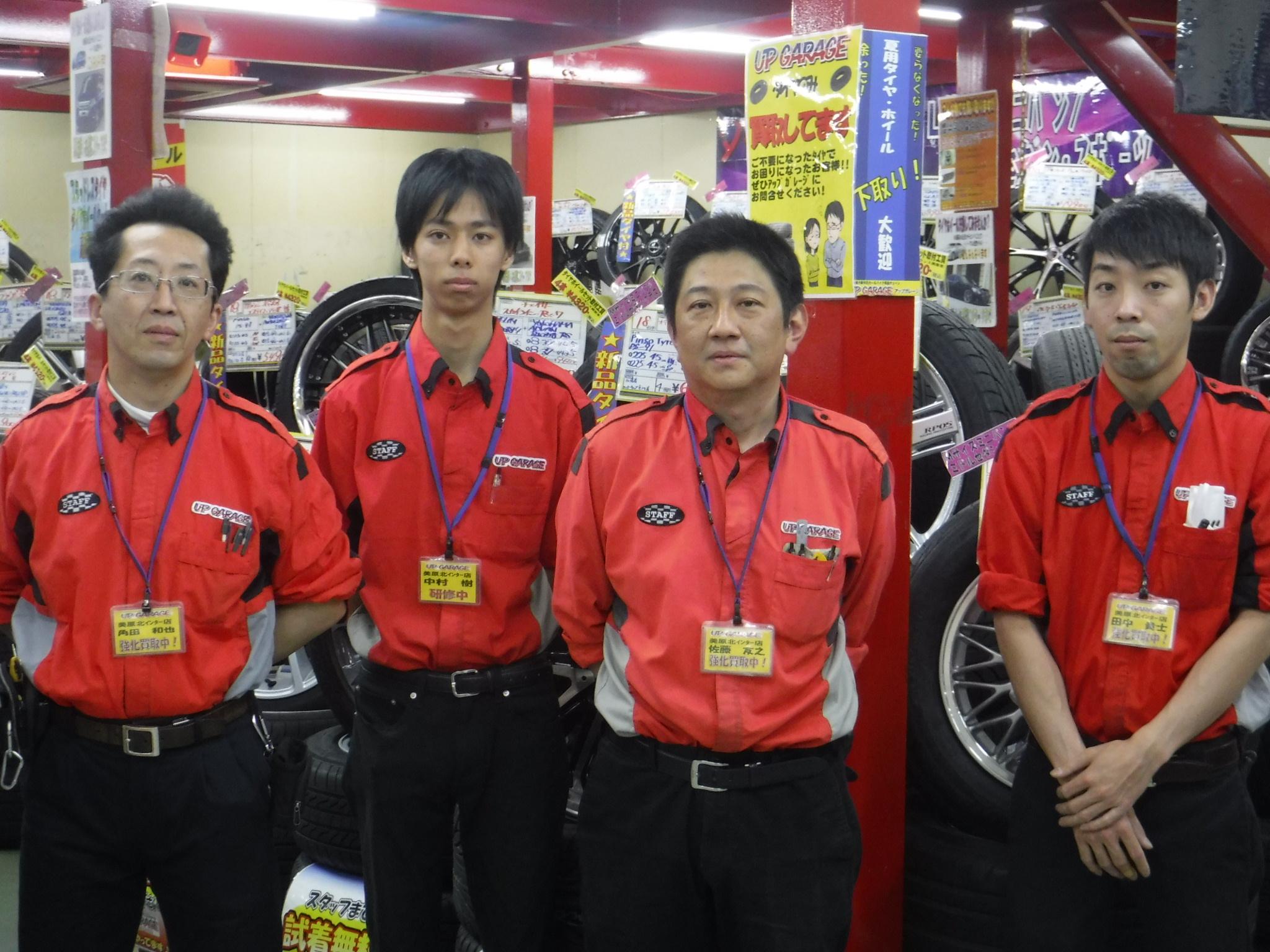 miharakita_shop