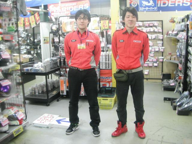 R-mihara_shop