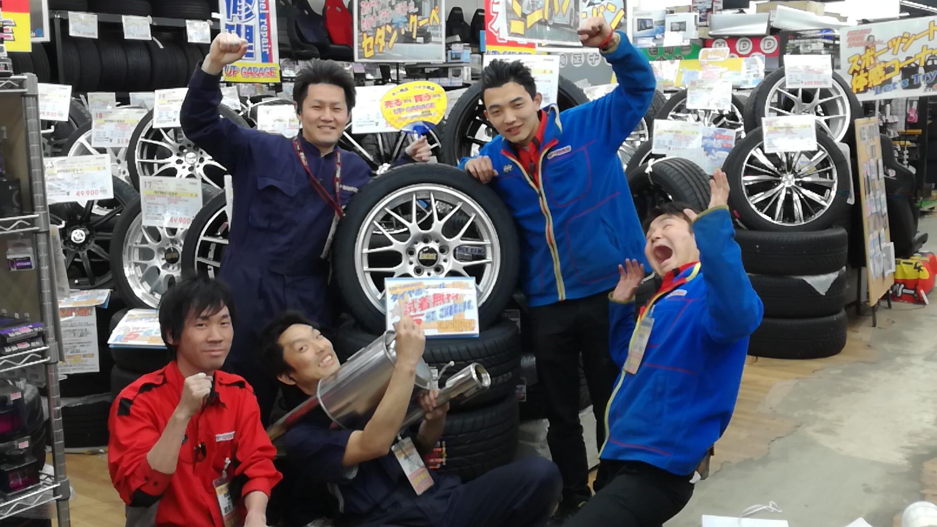 sagamihara_shop
