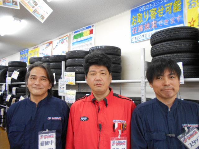hamanogi_staff