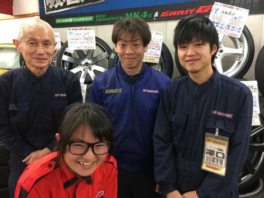 shopimg_kanazawa_staff.jpg
