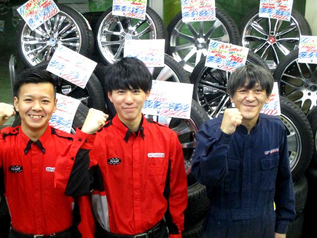 asahikawa_staff