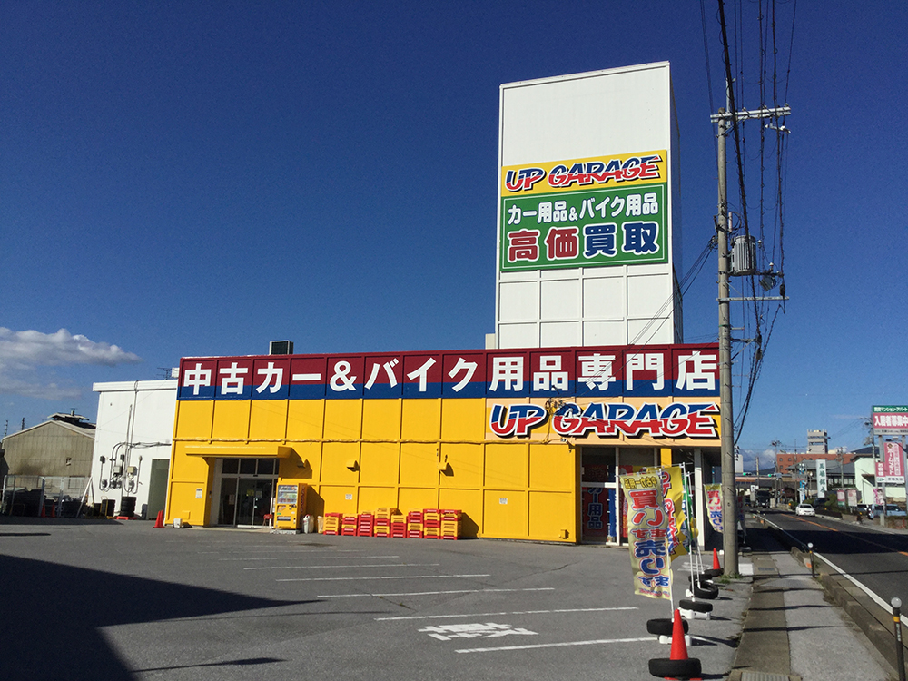 滋賀彦根店
