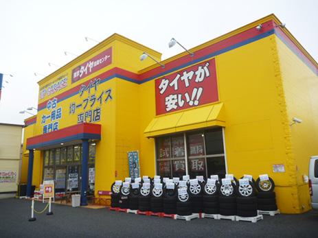 三郷インター店