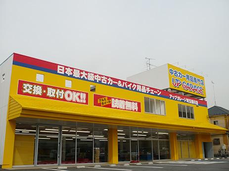 埼玉桶川店