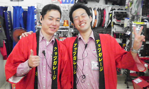 shopimg_r-kitatoda_staff