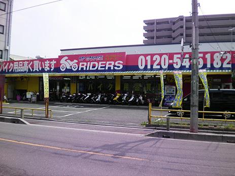 ライダース北戸田店