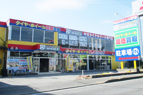 w-chibanoda (1)