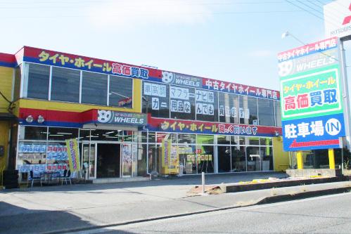 ホイールズ千葉野田店