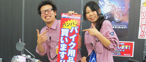 shopimg_r-ageo_staff