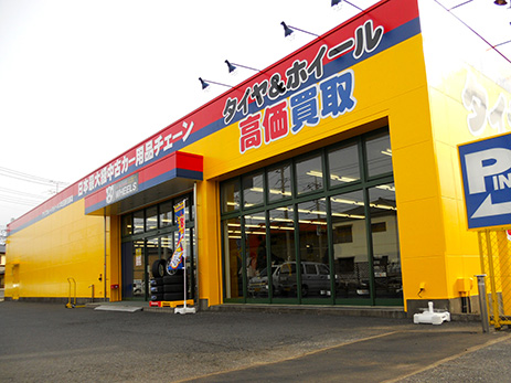 shopimg_w-kasukabe_shop