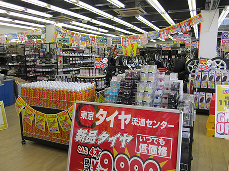 shopimg_higashimatsuyama_inside_01