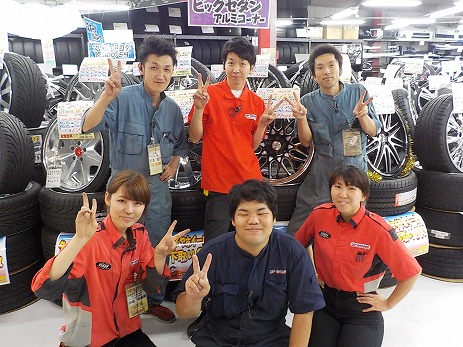 shopimg_kunitachi_staff