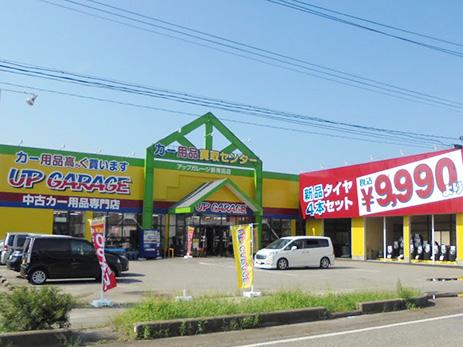 新潟新発田店