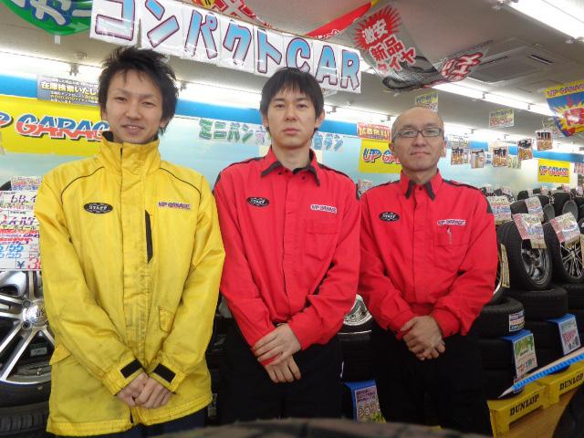 shopimg_niitsu_staff
