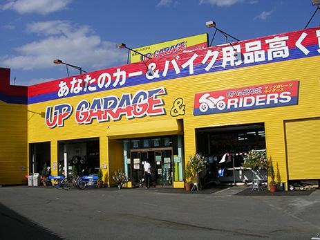 shopimg_nagano_shop