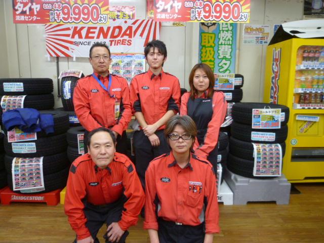 shopimg_toyama_staff