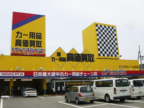 shopimg_kanazawa_shop