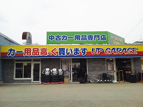 shopimg_hidatakayama_shop