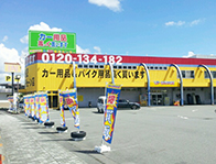 shopimg_numazu_shop