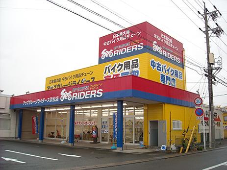 shopimg_r-hamamatsu_shop