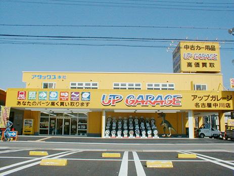 shopimg_nakagawa_shop